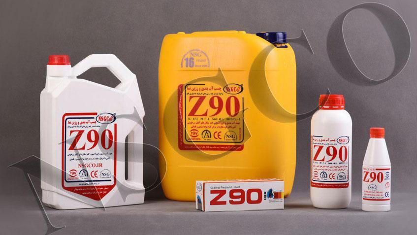 معرفی محصولات NSG CO