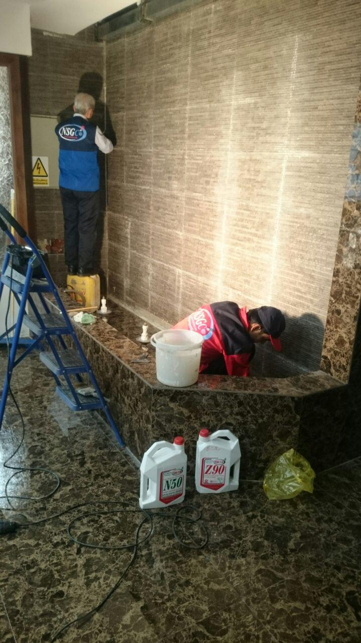 پروژه ایزولاسیون آب نما